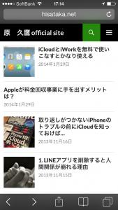 2014-01-29 17.14.50