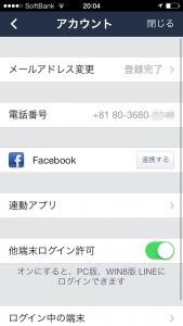 2014-01-29 20.04.47