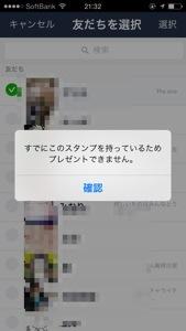 20140131-234258.jpg