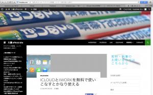 スクリーンショット 2014-01-29 17.10.56