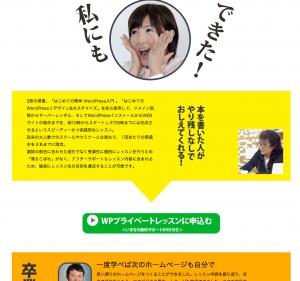 スクリーンショット 2014-08-28 01.44.58
